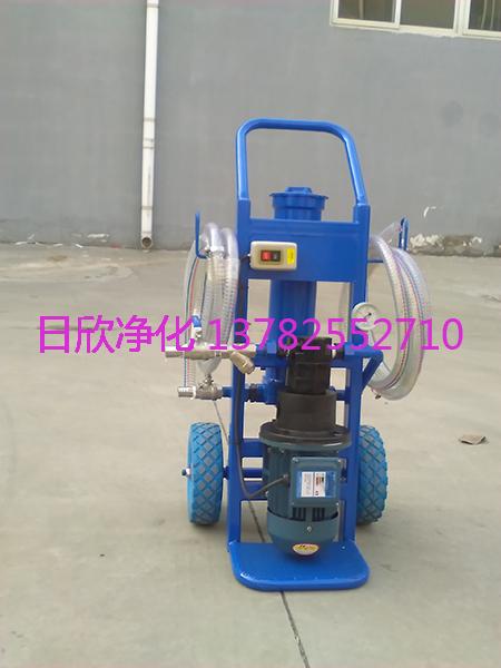 滤油机汽轮机油手提便携滤油机高粘油BLYJ