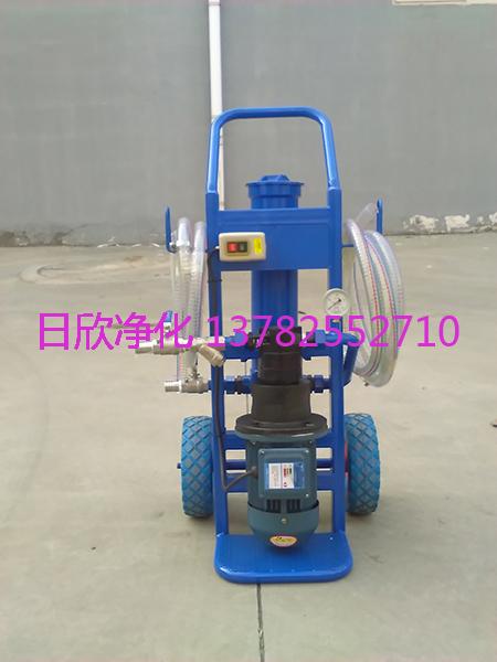 净化工业齿轮油BLYJ-10耐用滤油机厂家小型便携过滤机