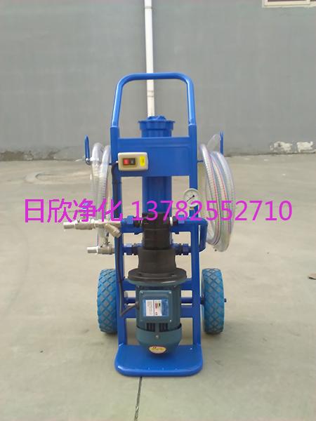 小型便携过滤机BLYJ-16齿轮油高级净化