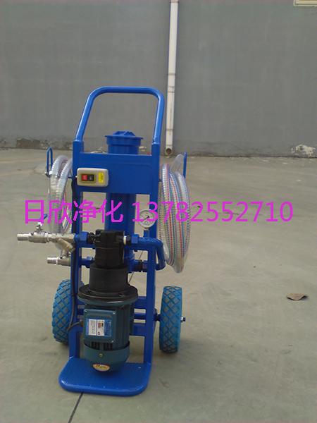 过滤器高品质BLYJ-10小型便携滤油机滤油机厂家机油
