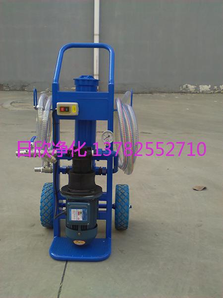 液压油手提式滤油机增强日欣净化BLYJ系列滤油机厂家
