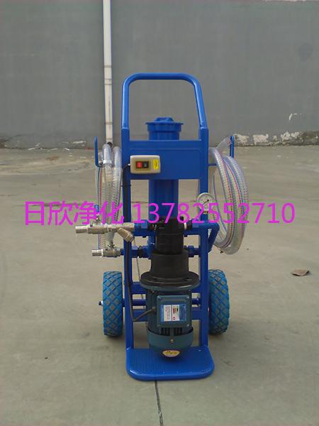 BLYJ煤油实用过滤加油机净化设备