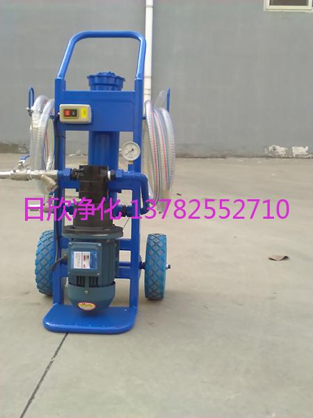 煤油BLYJ-6耐用加油过滤机净化