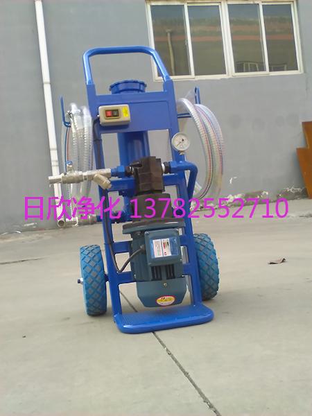 微型便携滤油机优质日欣净化抗磨液压油BLYJ-10