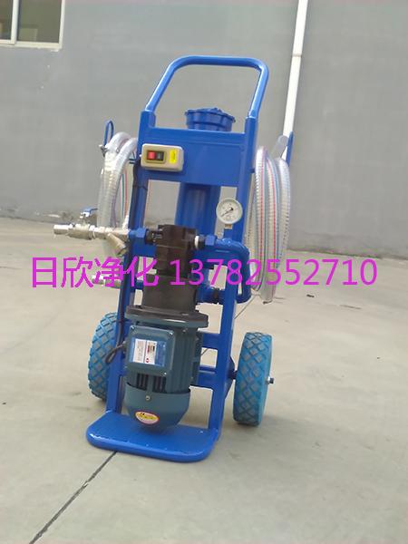 汽轮机油小型便携滤油机优质BLYJ-10日欣净化滤油机厂家