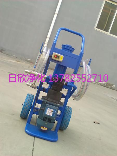 增强手提式滤油机BLYJ-10净化设备工业齿轮油