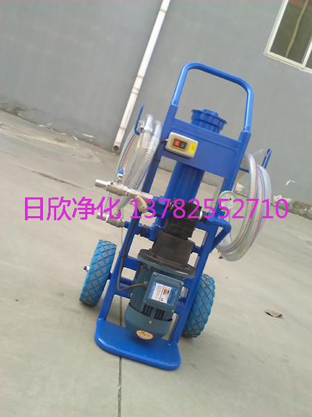增强BLYJ系列滤油机厂家日欣净化手提式滤油机液压油