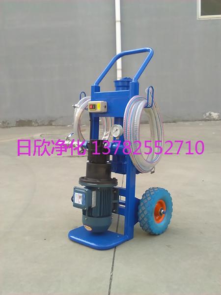 高品质液压油滤芯便携式滤油机BLYJ-6滤油机厂家
