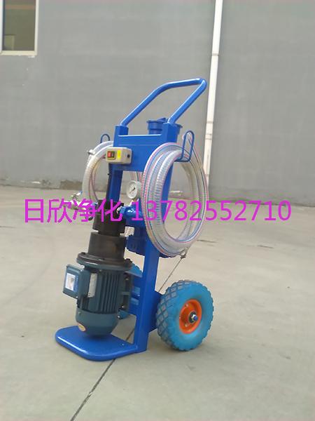 实用滤油机微型滤油机润滑油BLYJ-16