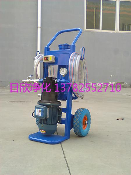 滤油机厂家手提式滤油机BLYJ-16齿轮油滤油机优质