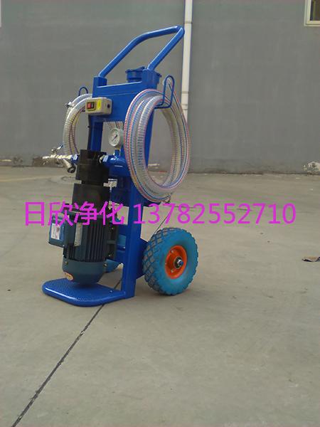 净化设备小型滤油机高级润滑油BLYJ-6