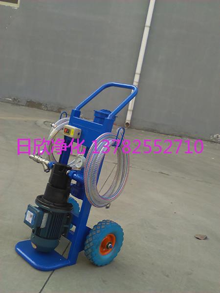 小型滤油机BLYJ-16柴油日欣净化耐用