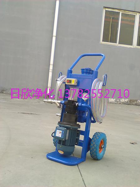 液压油滤芯BLYJ不锈钢加油过滤机