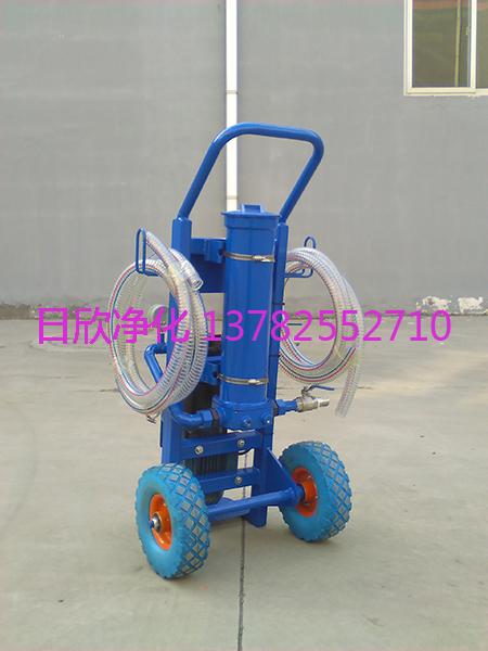 微型滤油机煤油滤油机厂家BLYJ-10增强