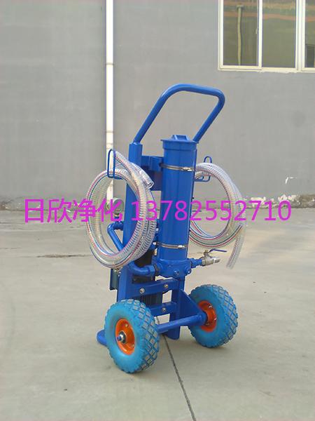 液压油滤油机厂家加油过滤机日欣净化高级BLYJ-6