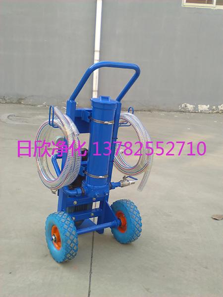 小型过滤机工业齿轮油BLYJ-16增强净化