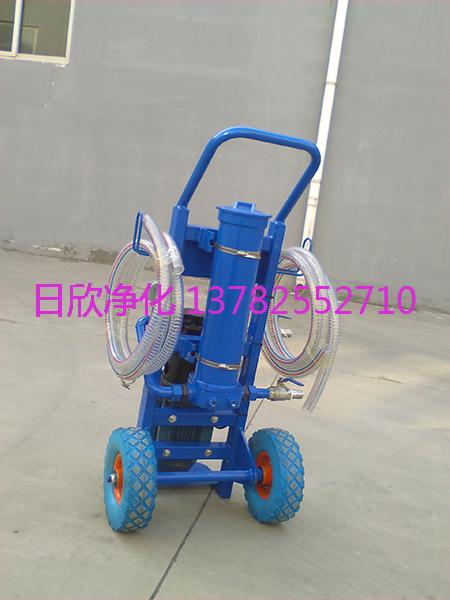 净化设备润滑油小型滤油机高级BLYJ-6