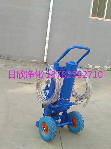 小型便携滤油机BLYJ系列高配滤油机厂家净化机油
