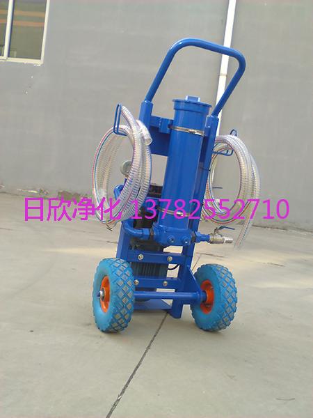 优质滤油机厂家BLYJ-16微型便携滤油机润滑油