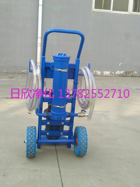 滤油机BLYJ高粘油汽轮机油手提便携滤油机