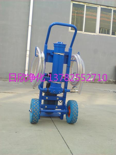 滤油机厂家加油过滤机高级工业齿轮油净化BLYJ