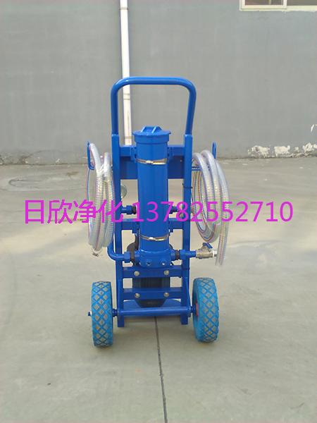 过滤加油机耐用日欣净化润滑油BLYJ-10