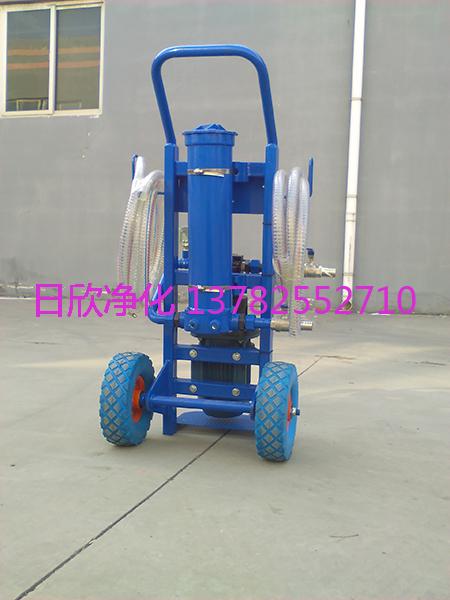 过滤高粘油汽轮机油BLYJ系列手提式滤油机