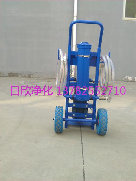 净化设备耐用BLYJ-16加油过滤机齿轮油