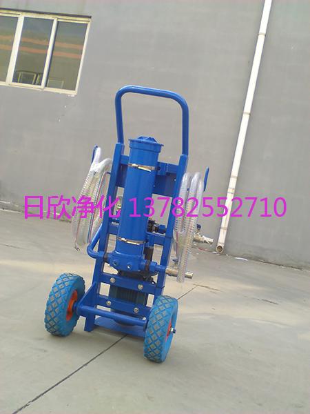 滤油机厂家滤油机厂家高级BLYJ-10液压油小型滤油机