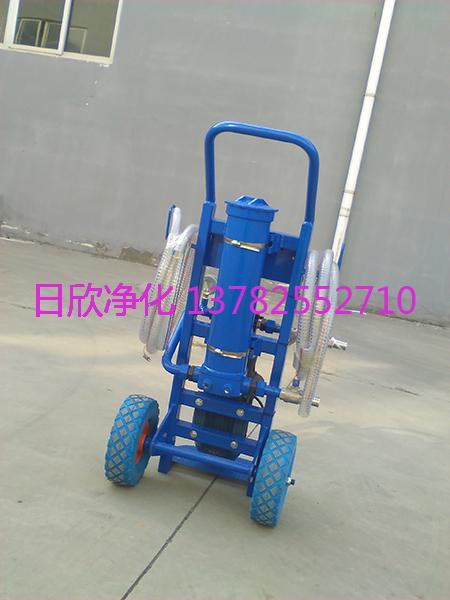 滤油机厂家不锈钢BLYJ-10小型滤油机滤油机厂家润滑油