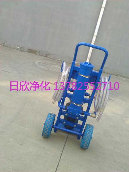 高质量工业齿轮油小型滤油机BLYJ-10滤油机厂家