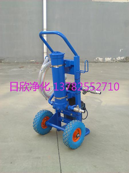 高品质油过滤便携过滤机BLYJ-10柴油
