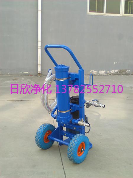 日欣净化高级汽轮机油BLYJ-10微型滤油机