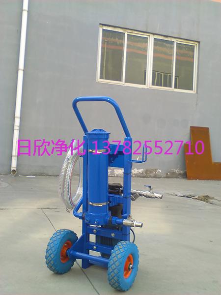 手提式滤油机净化设备工业齿轮油增强BLYJ-10