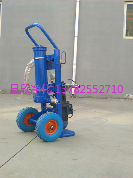 BLYJ-10手提式滤油机工业齿轮油增强净化设备