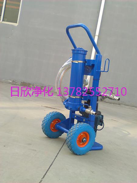 汽轮机油BLYJ-10高级微型滤油机日欣净化
