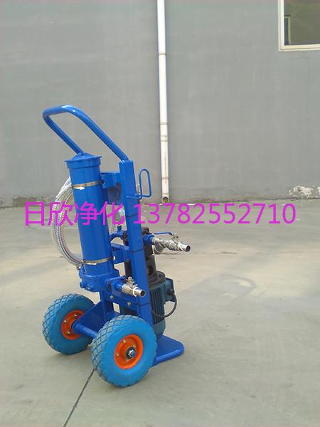 工业齿轮油过滤加油机滤芯BLYJ系列实用