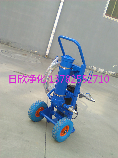 日欣净化柴油小型滤油机耐用BLYJ-16