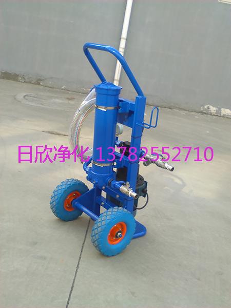 柴油高档微型滤油机日欣净化BLYJ-10滤油机厂家
