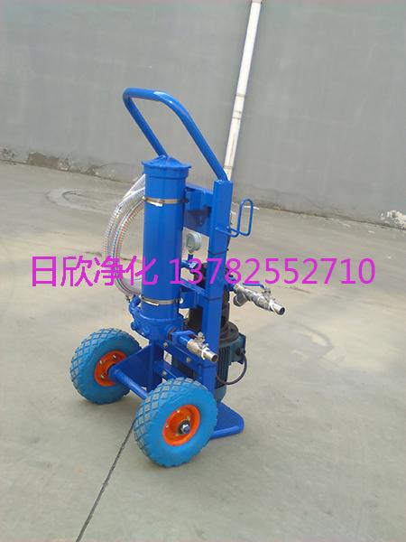 净化设备BLYJ-10液压油便携式滤油机高质量