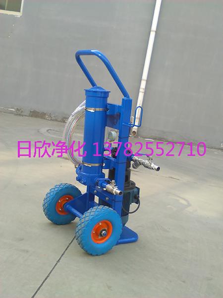 滤油机厂家BLYJ-16抗磨液压油高粘油手提式滤油机