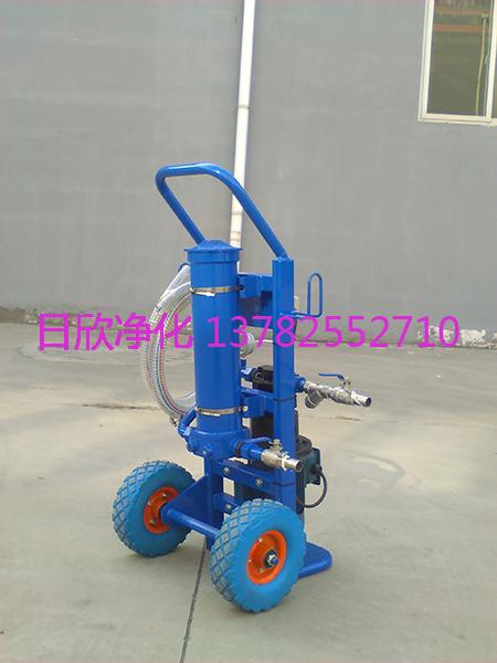 日欣净化加油过滤机工业齿轮油BLYJ-6滤油机厂家高粘度油