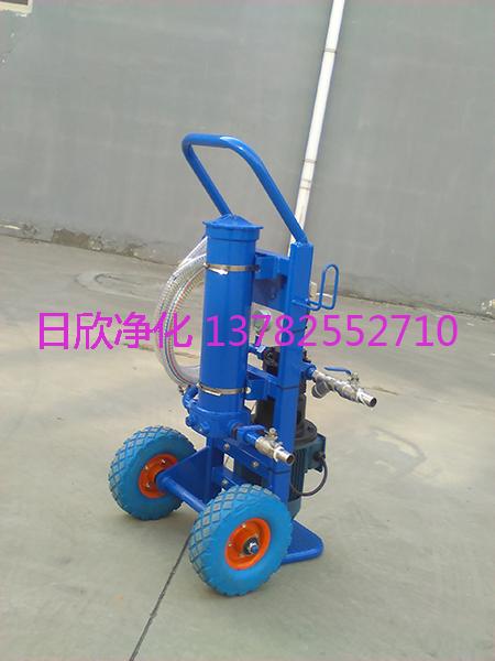 便携式滤油机BLYJ系列实用净化设备液压油