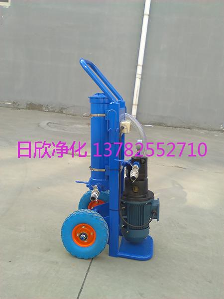 不锈钢BLYJ-6手提便携滤油机汽轮机油滤油机滤油机厂家