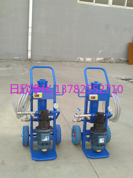 BLYJ系列净化优质柴油便携过滤机