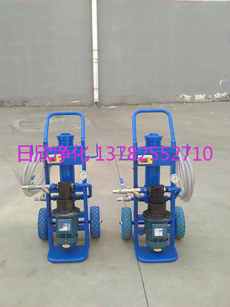 高级日欣净化BLYJ-10机油小型滤油机滤油机厂家