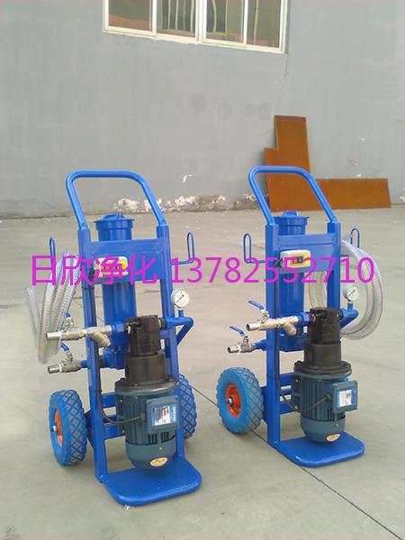 滤油机厂家滤油机厂家BLYJ系列手提式滤油机高档汽轮机油