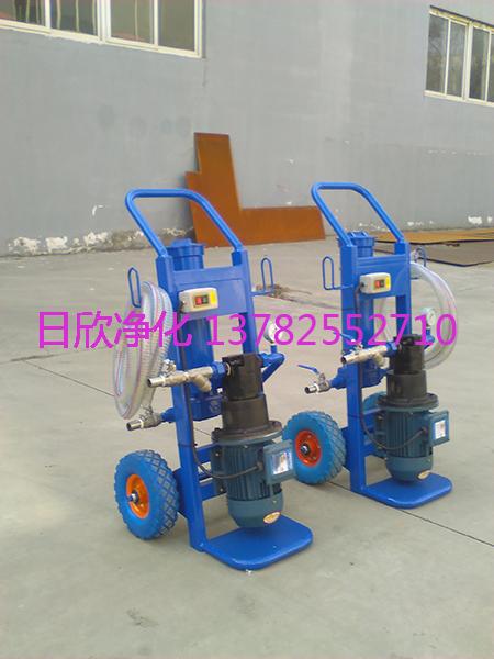 BLYJ系列增强小型便携过滤机滤油机厂家滤油机厂家工业齿轮油