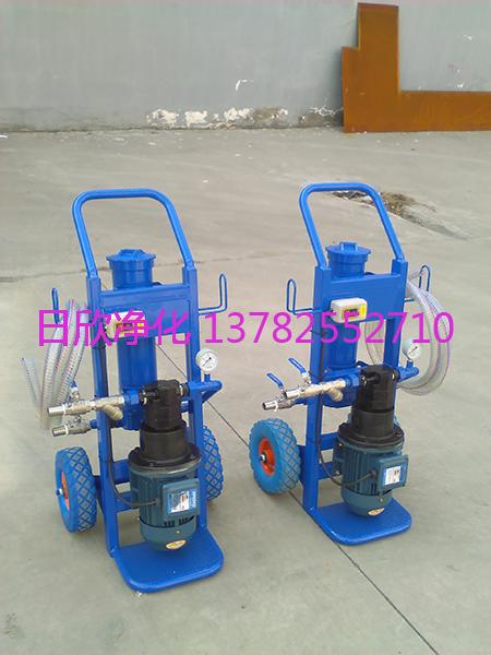 滤芯BLYJ-16手提式滤油机优质工业齿轮油