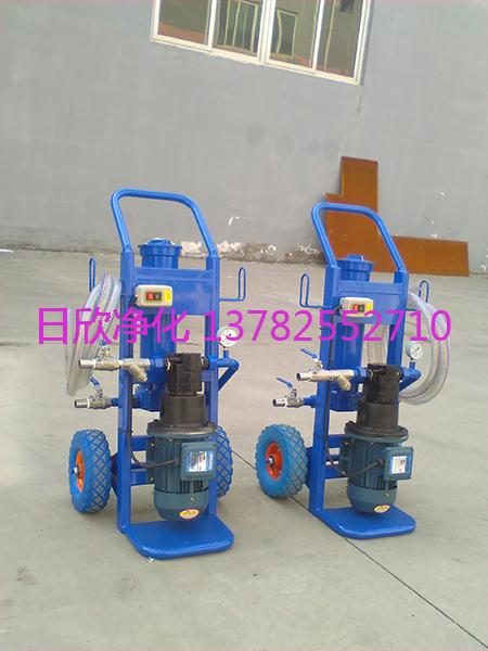 微型滤油机BLYJ-10滤油机厂家增强煤油